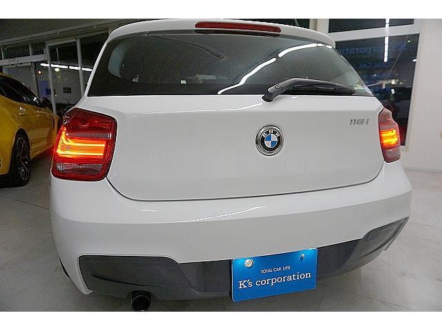 116i Mスポーツ エアロ 17アルミ&Mスポーツサス アルカンタラコンビスポーツシート 純正8.8ナビ プラスP・サーボトロニック&スマキー&ミラーETC&ライトP&ストレージP 黒内装 BMW点検済 1オーナー・禁煙(7枚目)
