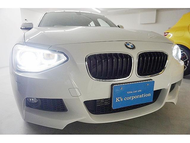 116i Mスポーツ エアロ 17アルミ&Mスポーツサス アルカンタラコンビスポーツシート 純正8.8ナビ プラスP・サーボトロニック&スマキー&ミラーETC&ライトP&ストレージP 黒内装 BMW点検済 1オーナー・禁煙(22枚目)