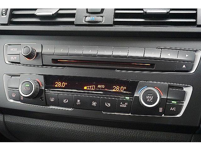116i Mスポーツ エアロ 17アルミ&Mスポーツサス アルカンタラコンビスポーツシート 純正8.8ナビ プラスP・サーボトロニック&スマキー&ミラーETC&ライトP&ストレージP 黒内装 BMW点検済 1オーナー・禁煙(38枚目)