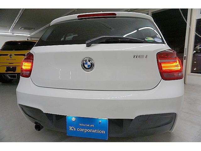 116i Mスポーツ エアロ 17アルミ&Mスポーツサス アルカンタラコンビスポーツシート 純正8.8ナビ プラスP・サーボトロニック&スマキー&ミラーETC&ライトP&ストレージP 黒内装 BMW点検済 1オーナー・禁煙(66枚目)