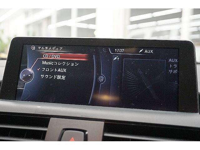116i 純正iドライブ8.8型ナビ 正規ディーラー点検済 8速AT 1.6ターボ HIDオートライト アイストップ 革巻ステア ドライブモード 純正16アルミ ロゴ入スカッフプレート ETC 1オーナー・禁煙(29枚目)