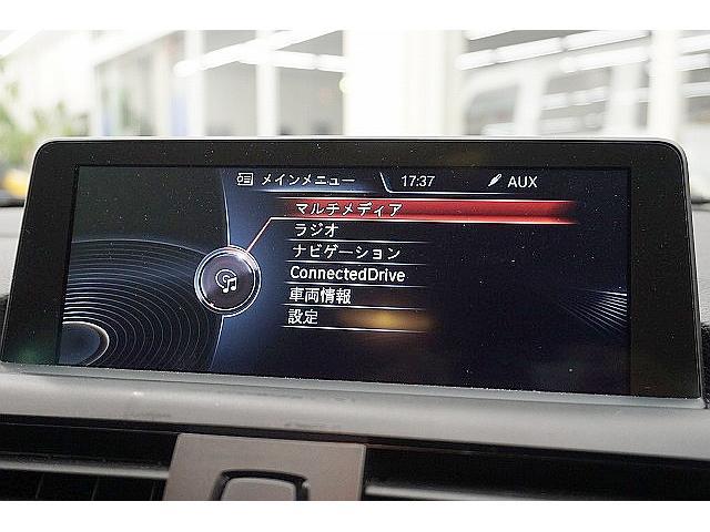 116i 純正iドライブ8.8型ナビ 正規ディーラー点検済 8速AT 1.6ターボ HIDオートライト アイストップ 革巻ステア ドライブモード 純正16アルミ ロゴ入スカッフプレート ETC 1オーナー・禁煙(30枚目)
