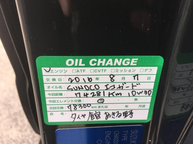 ジョイポップターボPZ キーレス CDデッキ 13AW(28枚目)