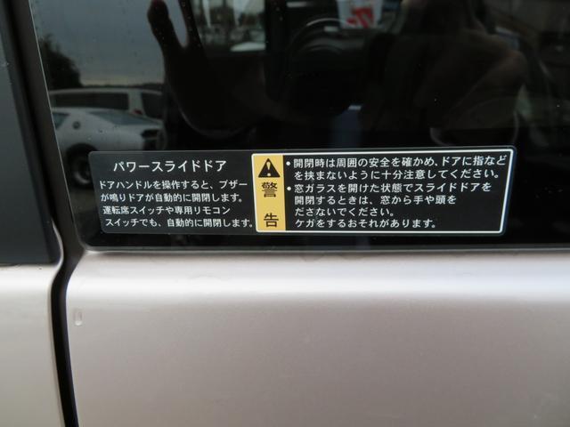 「日産」「ルークス」「コンパクトカー」「東京都」の中古車20