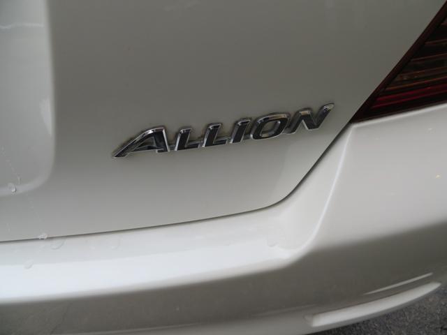 「トヨタ」「アリオン」「セダン」「東京都」の中古車22