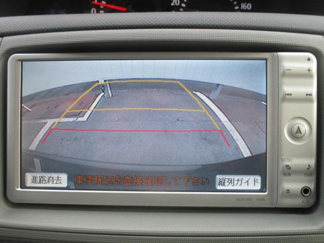 Xリミテッド 禁煙車 左側電動 純正ナビ Bカメラ 1年保証(3枚目)
