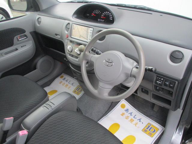 Xリミテッド 禁煙車 左側電動 純正ナビ Bカメラ 1年保証(14枚目)