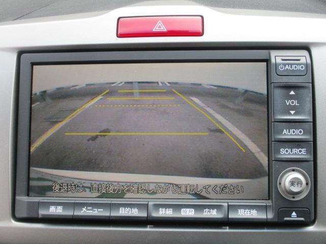 バックカメラ付き駐車も安心ですね(^^♪