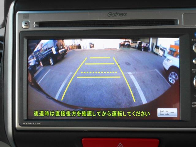 G・Lパッケージ/純正ナビ/Bカメラ/左側電動/1年保証/(5枚目)