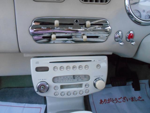「日産」「フィガロ」「クーペ」「神奈川県」の中古車18