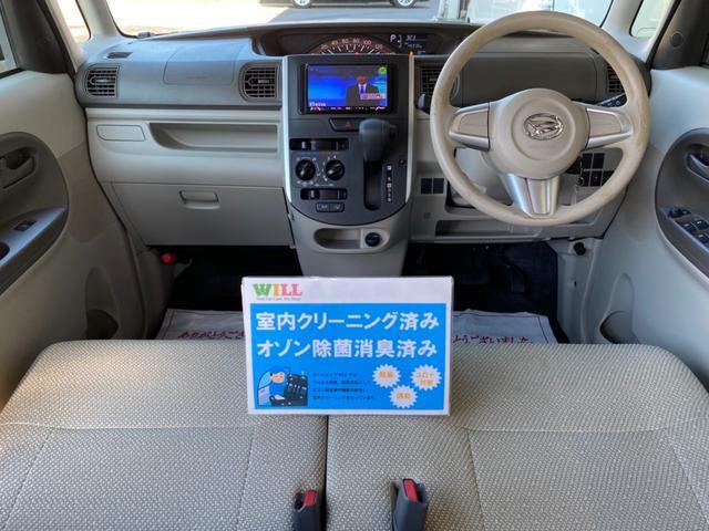 WILLの掲載車両をご覧いただきありがとうございます【神奈川県中郡二宮町の販売店・カーショップWILL二宮店】お探しのお車があれば迷わずお問い合わせください!
