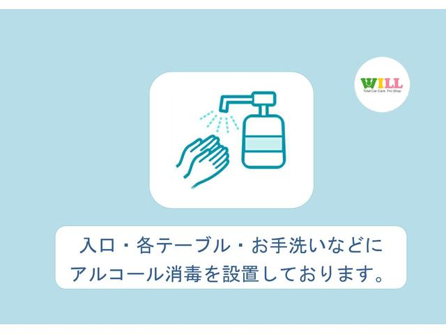 【感染拡大予防対策】店舗入り口にアルコール除菌を設置、各テーブルにも設置しております(*^^*)