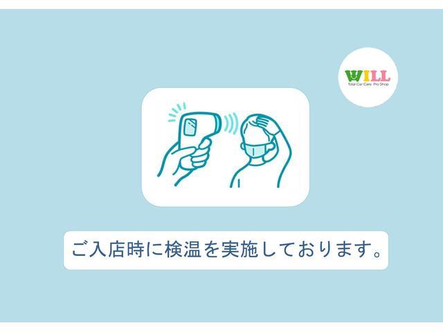【感染拡大予防対策】ご入店時の検温にご協力頂いております。