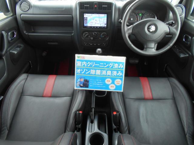 ワンオーナー禁煙/ナビ/ETC/4WD/シートヒーター/レザーシート/社外マフラー/ドアミラーヒーター/1年保証(2枚目)