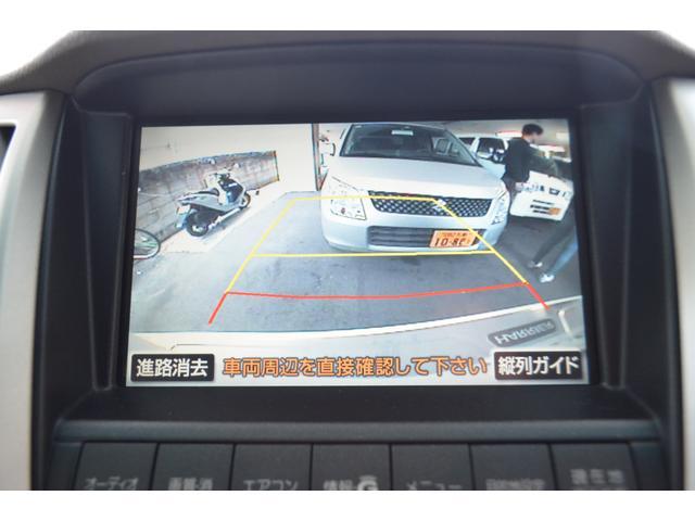 350G Lパッケージ 純正ナビ バックカメラ ETC(15枚目)