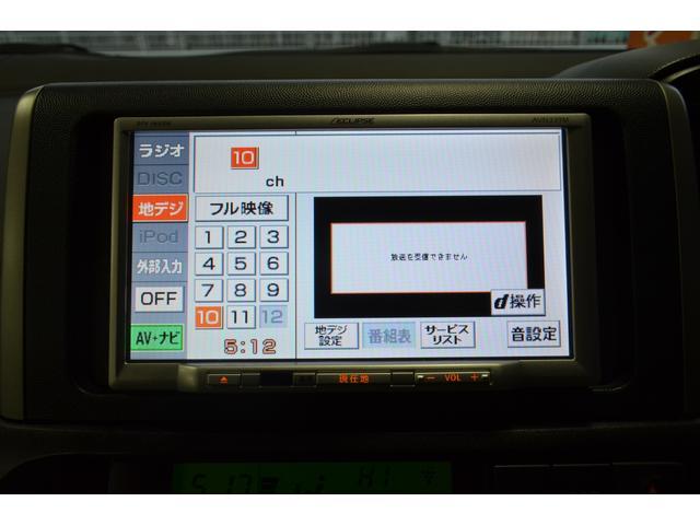 2.0G 社外ナビ HID ETC Bカメラ スマートキ-(15枚目)