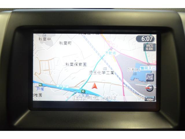 20X4WD 純正ナビ バックモニター ハイパールーフレール(14枚目)