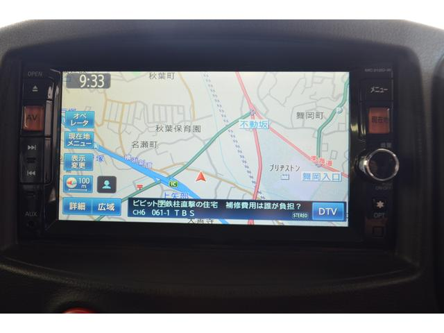 15Xインディゴ+プラズマ 純正ナビ バックカメラ 地デジ(14枚目)
