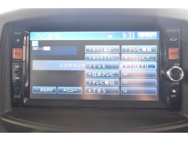15Xインディゴ+プラズマ 純正ナビ バックカメラ 地デジ(16枚目)