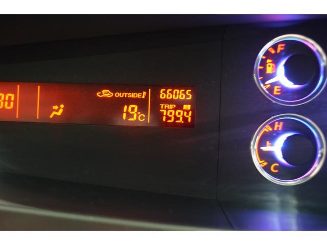 「マツダ」「ビアンテ」「ミニバン・ワンボックス」「神奈川県」の中古車14