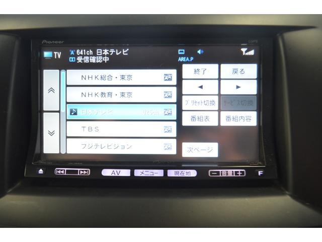 「マツダ」「ビアンテ」「ミニバン・ワンボックス」「神奈川県」の中古車16