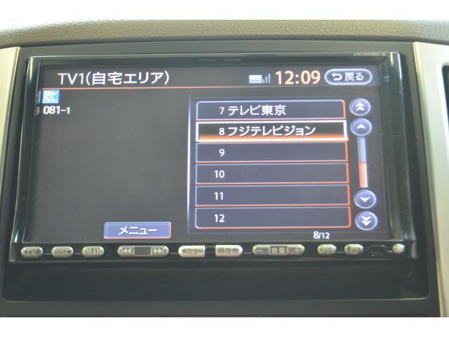 「日産」「プレサージュ」「ミニバン・ワンボックス」「神奈川県」の中古車16