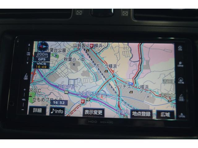 240G HDDナビ バックカメラ スマートキー パワーシート HIDライト(13枚目)