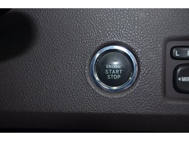 240G HDDナビ バックカメラ スマートキー パワーシート HIDライト(15枚目)