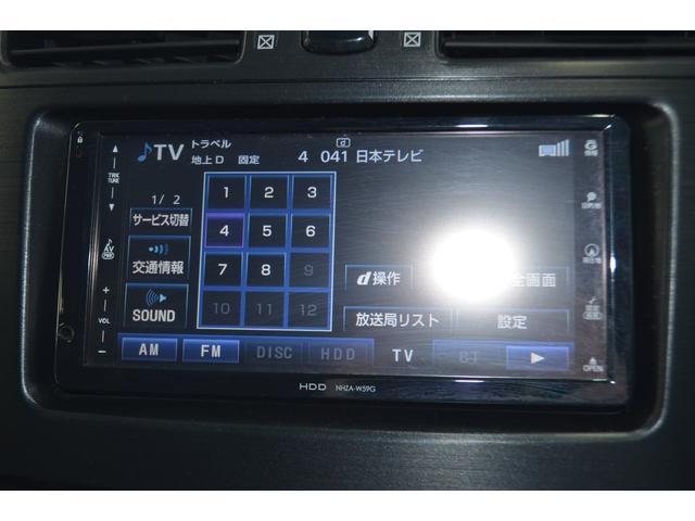 240G HDDナビ バックカメラ スマートキー パワーシート HIDライト(19枚目)