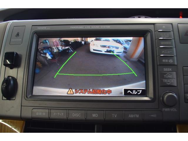 2.4アエラス Gエディションナビスペシャル フルセグTV F&S&Bカメラ 両側電動スライドドア(20枚目)