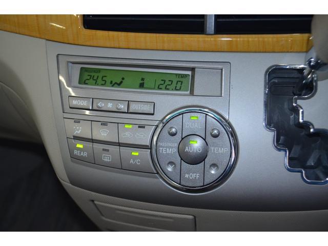 2.4アエラス Gエディションナビスペシャル フルセグTV F&S&Bカメラ 両側電動スライドドア(23枚目)