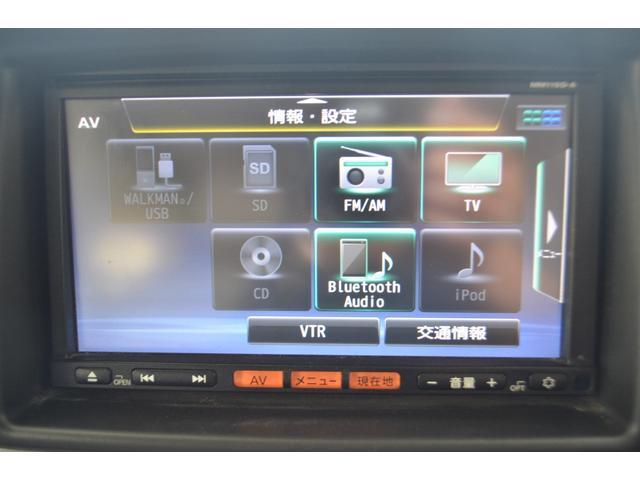 Gターボ ハイルーフ ナビ地デジ Bカメラ オートステップ 衝突軽減ブレーキ 両側電動スライドドア(16枚目)