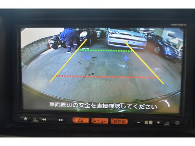 Gターボ ハイルーフ ナビ地デジ Bカメラ オートステップ 衝突軽減ブレーキ 両側電動スライドドア(17枚目)