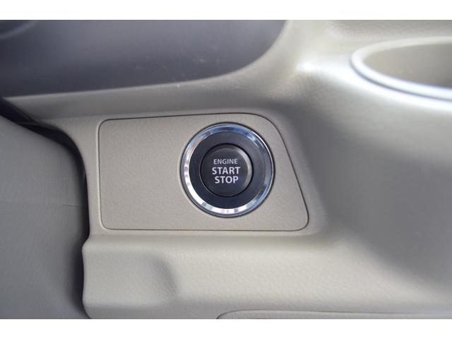 Gターボ ハイルーフ ナビ地デジ Bカメラ オートステップ 衝突軽減ブレーキ 両側電動スライドドア(21枚目)