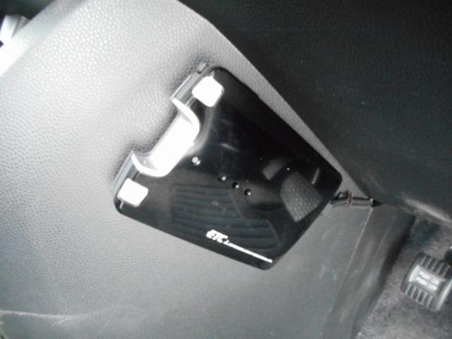 マツダ ビアンテ アイ・ストップスマートエディションII 電動両側スライドドア