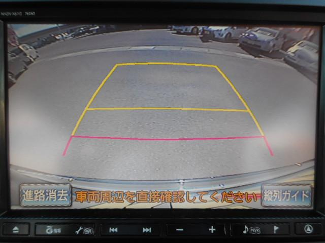 トヨタ アルファード 240G ツインナビ 両側自動ドア 電動バックドア クルコン