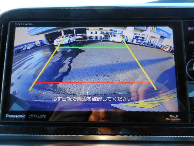 トヨタ シエンタ ハイブリッドG SDナビTV両側自動ETC衝突軽減Bカメラ
