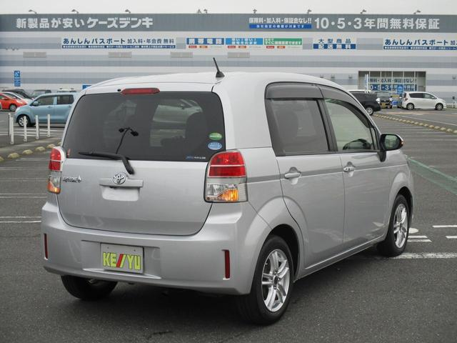 「トヨタ」「スペイド」「ミニバン・ワンボックス」「埼玉県」の中古車9