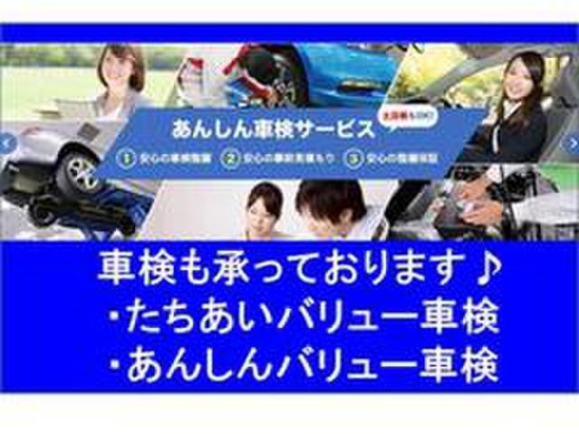 「トヨタ」「スペイド」「ミニバン・ワンボックス」「埼玉県」の中古車48