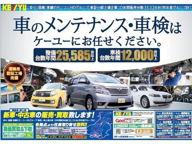 「トヨタ」「スペイド」「ミニバン・ワンボックス」「埼玉県」の中古車49