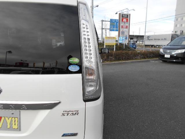 「日産」「セレナ」「ミニバン・ワンボックス」「埼玉県」の中古車52