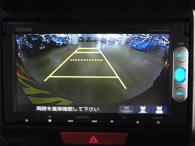 G ターボSSパッケージ 両側自動 SDナビ 禁煙 Bカメラ(16枚目)