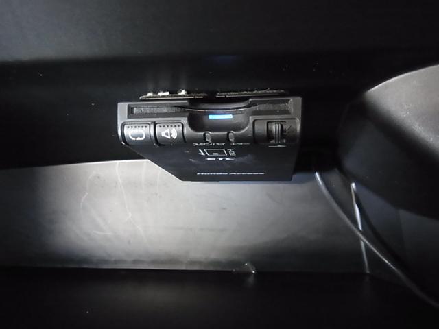 G ターボSSパッケージ 両側自動 SDナビ 禁煙 Bカメラ(17枚目)
