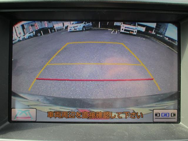 ベースグレード レザーシート HDDナビ 禁煙車 Bカメラ(19枚目)