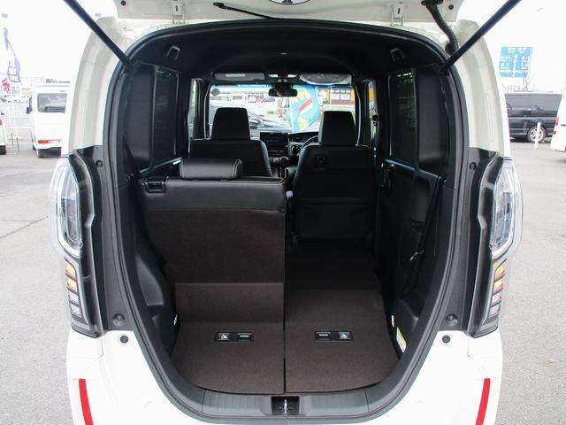 G・EXターボホンダセンシング8型ナビTV両側電動ドア禁煙車(20枚目)