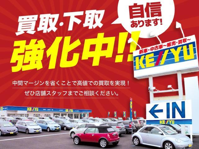 「ダイハツ」「タント」「コンパクトカー」「神奈川県」の中古車55