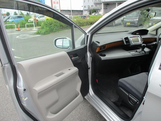 「ホンダ」「フリード」「ミニバン・ワンボックス」「埼玉県」の中古車30