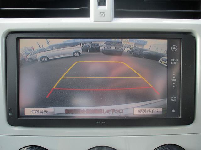 レピス 社外SDナビ CD DVD ブルートゥース ワンセグTV バックカメラ ドラレコ 禁煙 クルーズコントロール HIDライト リアスポイラー(4枚目)