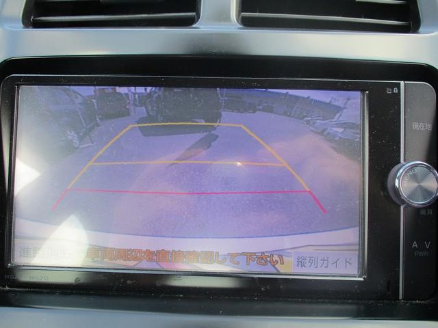 S Cパッケージ レーダーブレーキ モデリスタエアロ 禁煙車 純正SDナビ DVD 地デジ CD ブルートゥース バックカメラ 電動シート クルーズコントロール LEDライト フォグ セキュリティ オートライト ABS(21枚目)