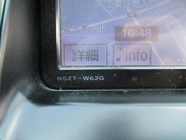 S Cパッケージ レーダーブレーキ モデリスタエアロ 禁煙車 純正SDナビ DVD 地デジ CD ブルートゥース バックカメラ 電動シート クルーズコントロール LEDライト フォグ セキュリティ オートライト ABS(22枚目)